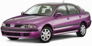 SILVER 2001 MITSUBISHI CARISMA EQUIPPE GDI Scrap Car Quote